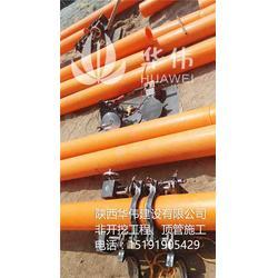 顶管工程-陕西华伟建设有限公司-陇南顶管工程图片