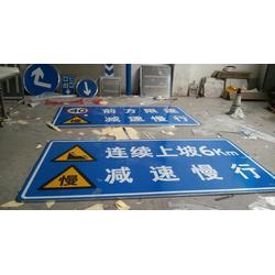 交通标志牌制作|交通标志牌|品尚光电图片