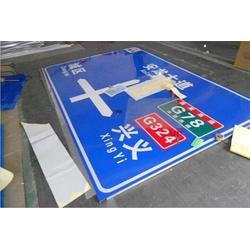 交通标志牌杆,扬州品尚交通标志牌,交通标志牌图片