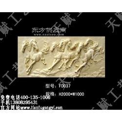 八骏马砂岩浮雕天赋工艺人造砂岩雕刻壁画酒店大厅背景墙图片