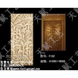 艺术砂岩浮雕客厅隔断仿砂岩电视背景墙图片