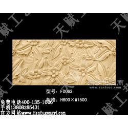 天赋工艺芭蕉园砂岩浮雕人造砂岩浮雕壁画装饰电视背景墙图片