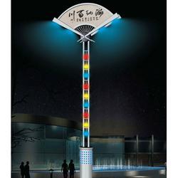 4米景观灯-宝锦盛照明-景观灯图片