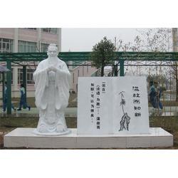 人物雕塑、远航专业雕塑艺术、定做人物雕塑图片