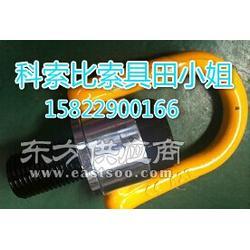 起重旋转吊环 黄色起重旋转吊点 台湾yoke总代理 国产厂家图片