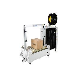 贵阳全自动打包机、昌裕包装、热熔式全自动打包机图片