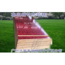 21层集装箱竹木复合地板高端修箱厂用的地板图片