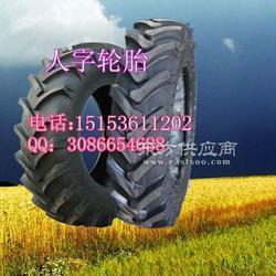 13.6-38人字花轮胎 拖拉机正品轮胎图片