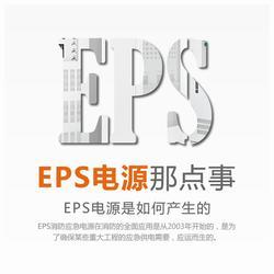 EPS应急电源|江门EPS应急电源|地山图片