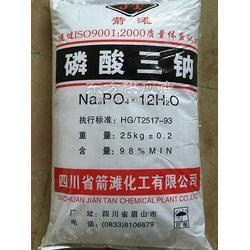 磷酸三钠 磷酸三钠 箭滩牌磷酸三钠图片