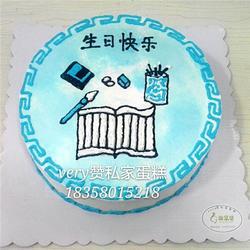 蛋糕-金华芒果千层-very赞私家蛋糕(优质商家)图片