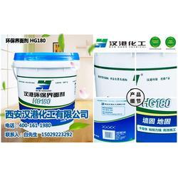 汉港化工界面剂(图)|环保界面剂品牌|商洛界面剂图片
