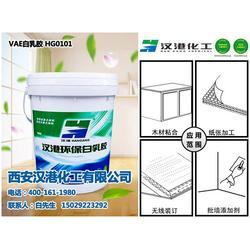 白乳胶知名品牌|汉港环保白乳胶(在线咨询)|西安白乳胶图片