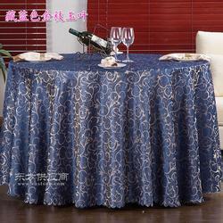 帛韩酒店餐馆桌布台布 加厚涤纶提花广告会议桌布 可订制Logo尺寸图片