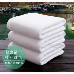 帛韩星级酒店加厚32支纯棉毛巾面巾浴巾订制绣花印花厂家图片