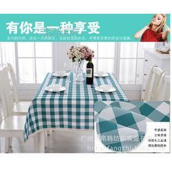 帛韩定制格子纹花边桌布客厅餐厅桌布台布野餐布田园盖巾图片