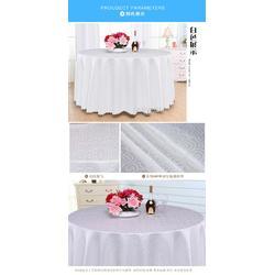 帛韩酒店餐厅纯色桌布涤纶茶几台布订制尺寸logo加厚耐用厂家图片