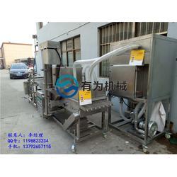 茄盒上粉机裹浆设备 无棣茄盒上粉机 诸城有为机械(查看)图片