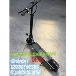 電動折疊滑板車,精微鋁(在線咨詢),折疊滑板車圖片