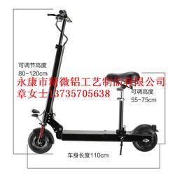 携带式电动滑板车,携带式电动滑板车生产厂家,精微铝图片