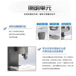 光学尺寸测量仪-嘉仪自动化(在线咨询)佛山尺寸测量仪图片