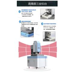 嘉仪认证厂家 3次元影像测量仪-洛阳影像测量仪图片