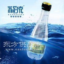 天然含气苏打水简介以及效果图片