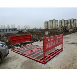 南京圣仕达 工地洗车台定制厂家-南京工地洗车台图片
