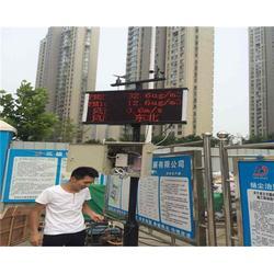 南京圣仕达|工地扬尘监测系统生产厂家|南京工地扬尘监测系统图片