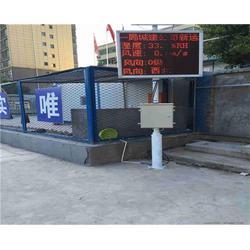 扬尘监测系统|扬尘监测系统品牌厂家|南京圣仕达(优质商家)图片