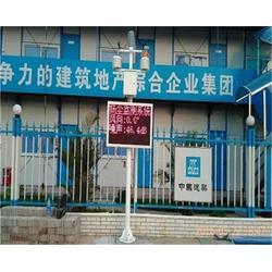 搅拌站扬尘监测系统、南京圣仕达、搅拌站扬尘监测系统当地厂家图片
