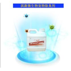 宠物除臭剂、宠物除臭剂、苏州禹泽日化有限公司图片