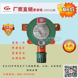 可燃气体探测器保护半径图片