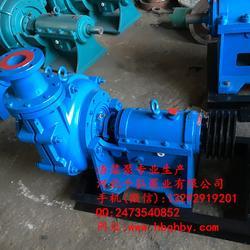 150ZJ-I-A65渣浆泵后护板,千弘泵业、高铬合金渣浆泵图片