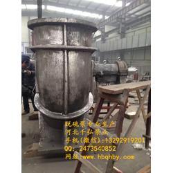 脱硫泵厂家-350DT-A65浆液泵后护板、江苏脱硫泵图片