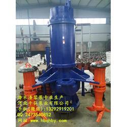 潜水渣浆泵1.5kw、潜水渣浆泵、千弘泵业图片