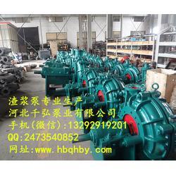 80ZJ-I-A42矿山耐磨渣浆泵,千弘泵业图片