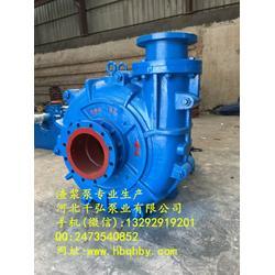 渣浆泵基础知识、渣浆泵、千弘泵业图片