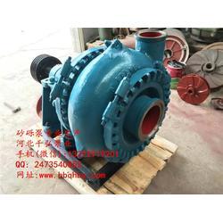 吸砂泵|禹州吸砂泵|千弘泵业批发
