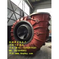 dt型脱硫泵机械密封|脱硫泵厂家|脱硫泵图片