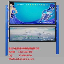 各样式广告宣传栏灯箱滚动式宣传栏灯箱图片