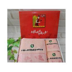 公司礼品毛巾定制_金号毛巾定制logo(在线咨询)_毛巾定制图片