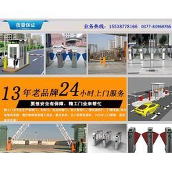 停车场系统-南阳智能停车场系统厂家-精工门业(推荐商家)图片
