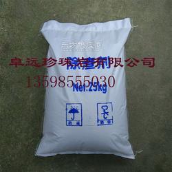 厂家普通铸造专用珍珠岩除渣剂铸钢铸铁聚渣剂 铸造除渣剂图片