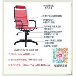 健康椅厂家_唐山健康椅_益光金时代家具图片