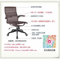 健康椅厂家_益光金时代家具图片