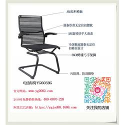 益光金健康椅,健康椅定制图片