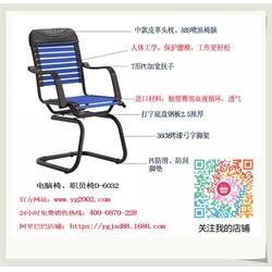 健康椅生产厂家,广东健康椅,益光金时代家具(查看)图片
