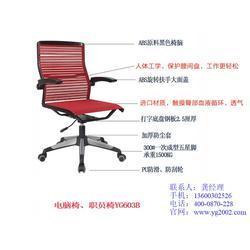 橡皮筋椅定制、株洲橡皮筋椅、益光金时代家具(查看)图片