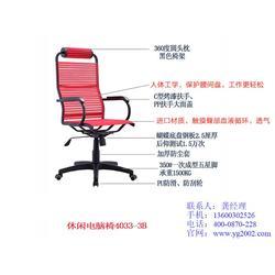 橡皮筋椅厂家直销,湛江橡皮筋椅,益光金时代家具图片
